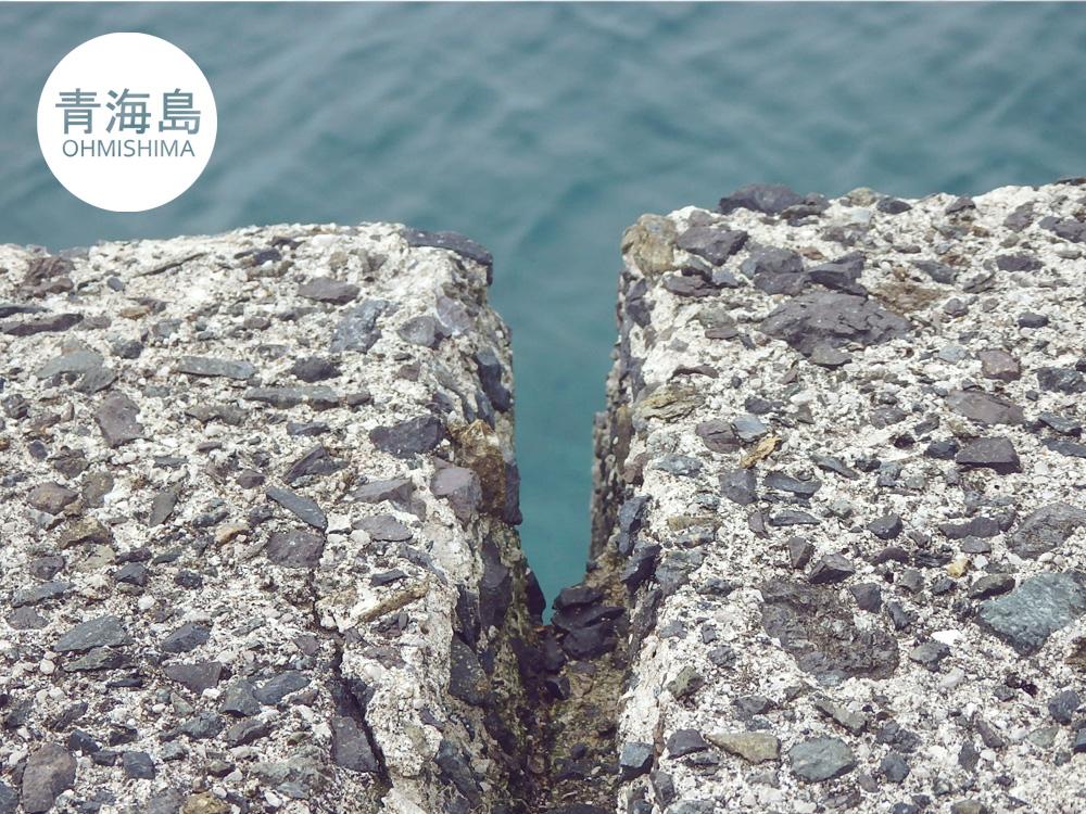 青海島の岩。